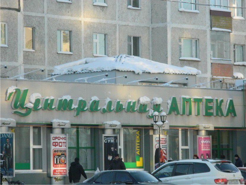 Аптека Виагры на Варшавском шоссе, Аптека Виагры на Варшавском шоссе Москва